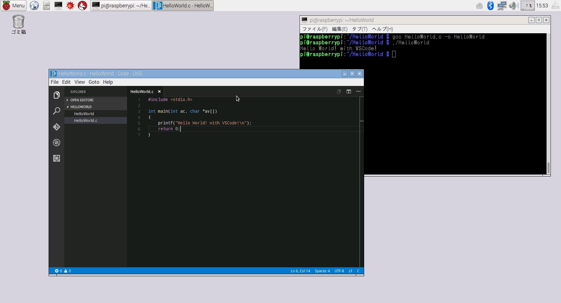 rpi_vscode2.png