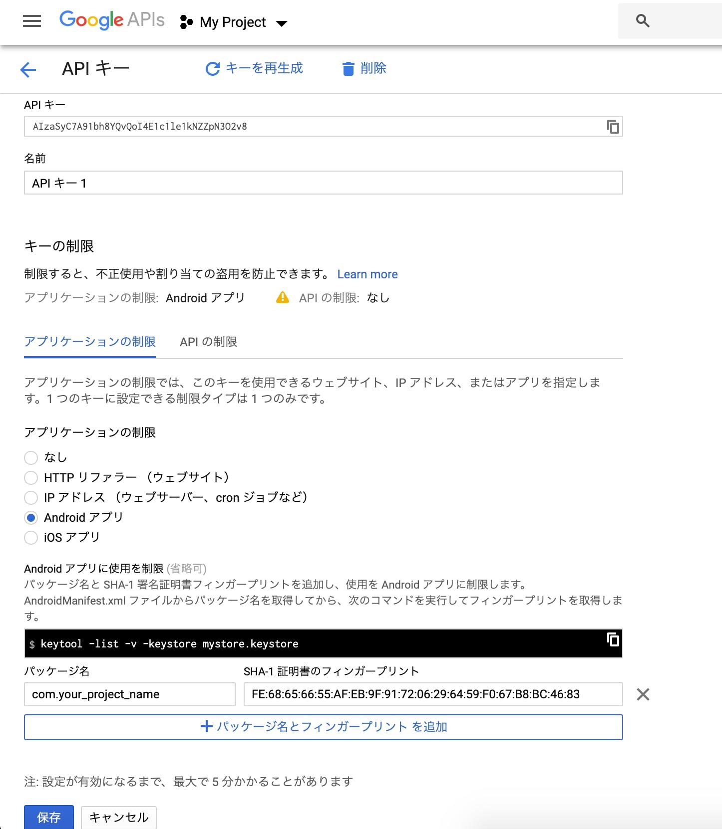 スクリーンショット 2019-03-31 23.01.49.png