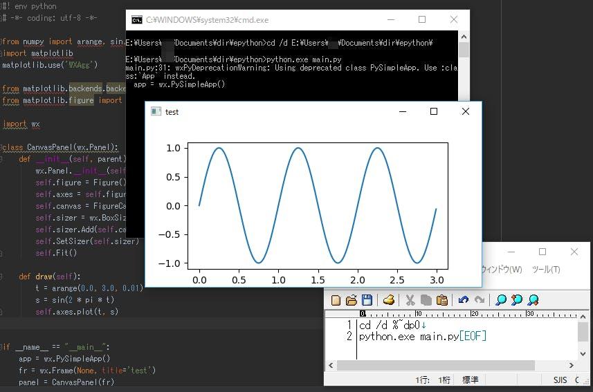 超軽量、超高速な配布用Python「embeddable python」 - Qiita