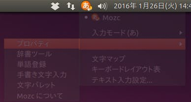 Screenshot from 2016-01-26 14:49:28.png