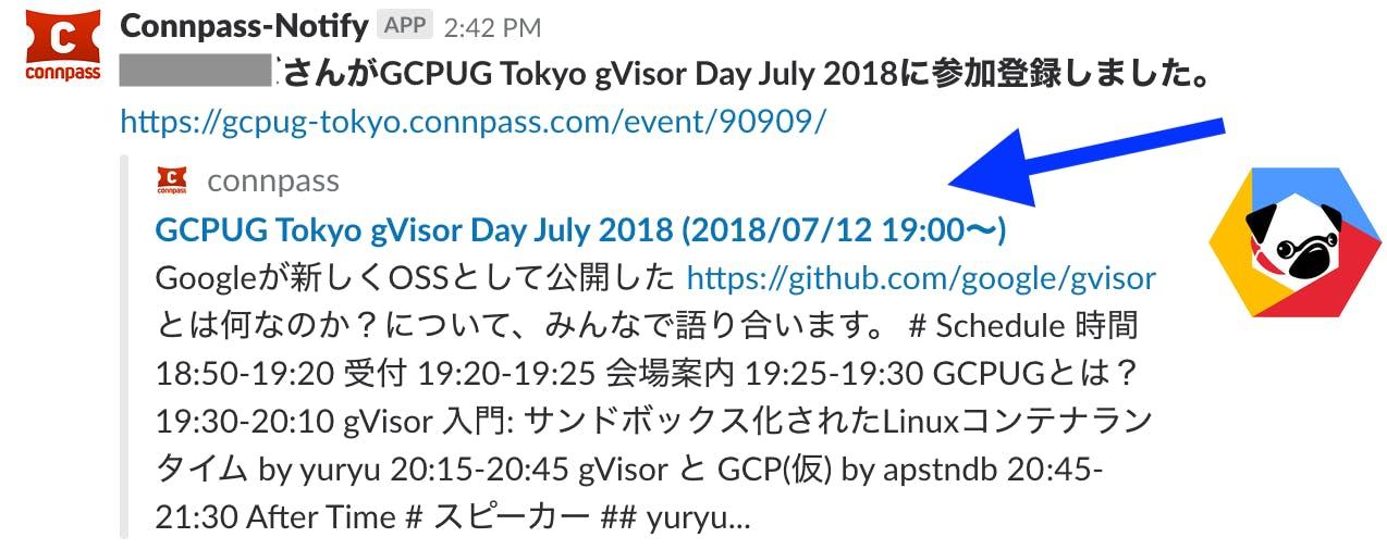 スクリーンショット 2018-06-20 15.52.11.png