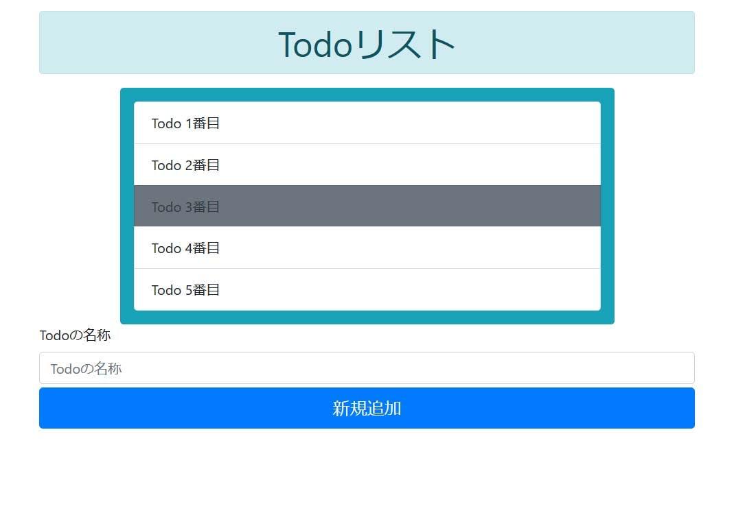 2018_0529_1305_07.jpg