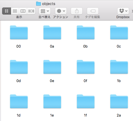 objects_と_ターミナル_—_-zsh_—_140×34.png