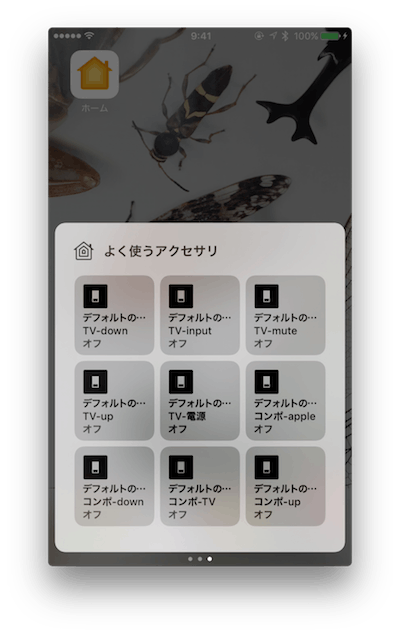 スクリーンショット 2016-11-03 21.16.14.png