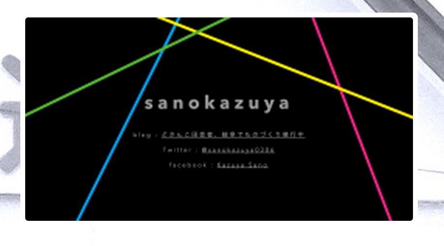 スクリーンショット 2015-09-16 19.31.47.png