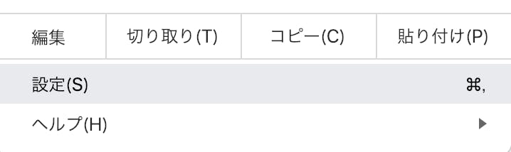 スクリーンショット 2019-01-03 16.20.55.png