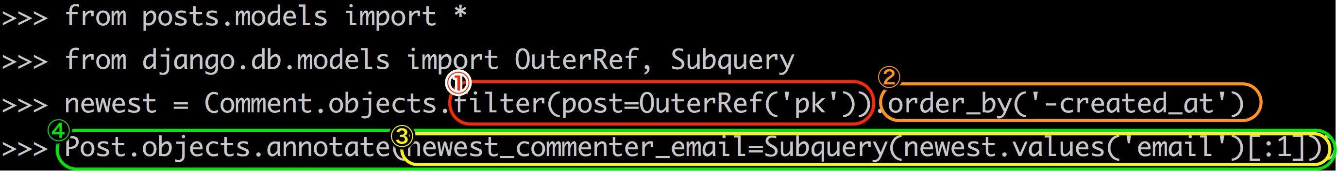 Subquery-python.jpg