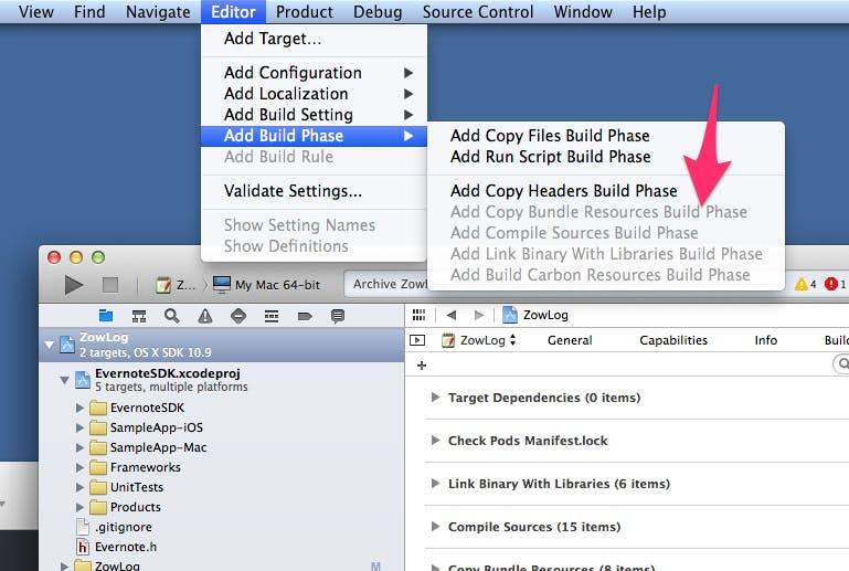 Add_Build_Phase_と_Editor_と_Menubar.jpg