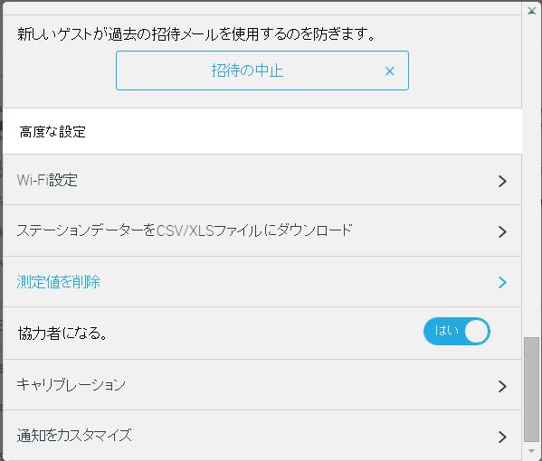 settings_down.png