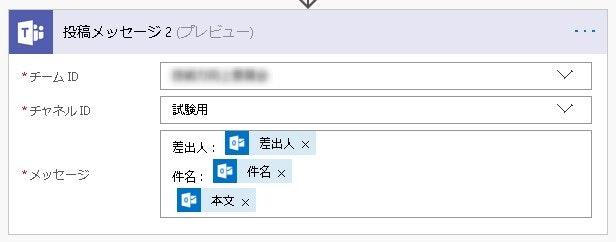 2018-11-01_20h03_24.jpg