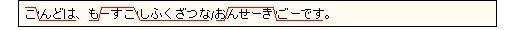 区切記号1.jpg