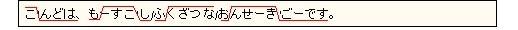 区切記号2.jpg
