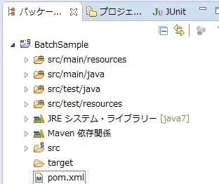 batchFolder.png