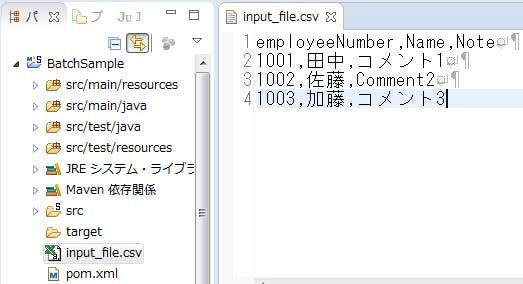 inputfile.png