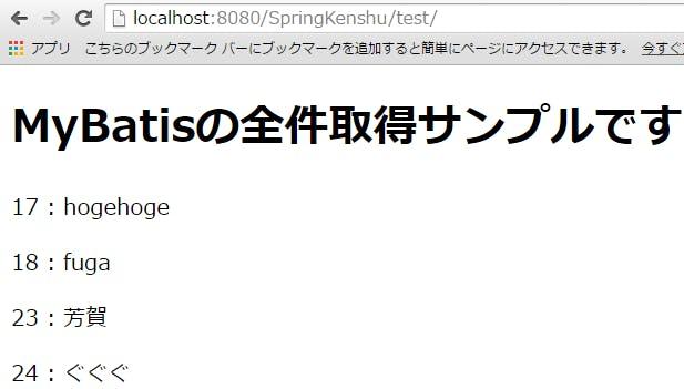 deleteComp.png