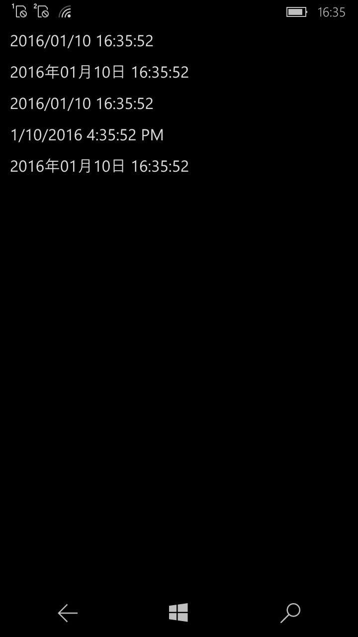 実行結果(Windows 10 Mobile)