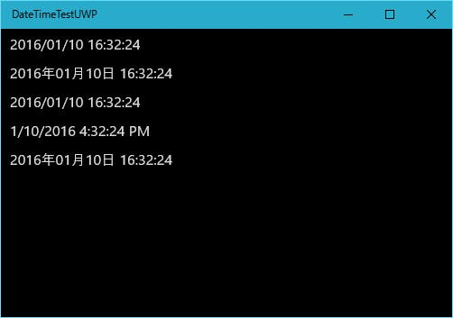 実行結果(Windows 10)