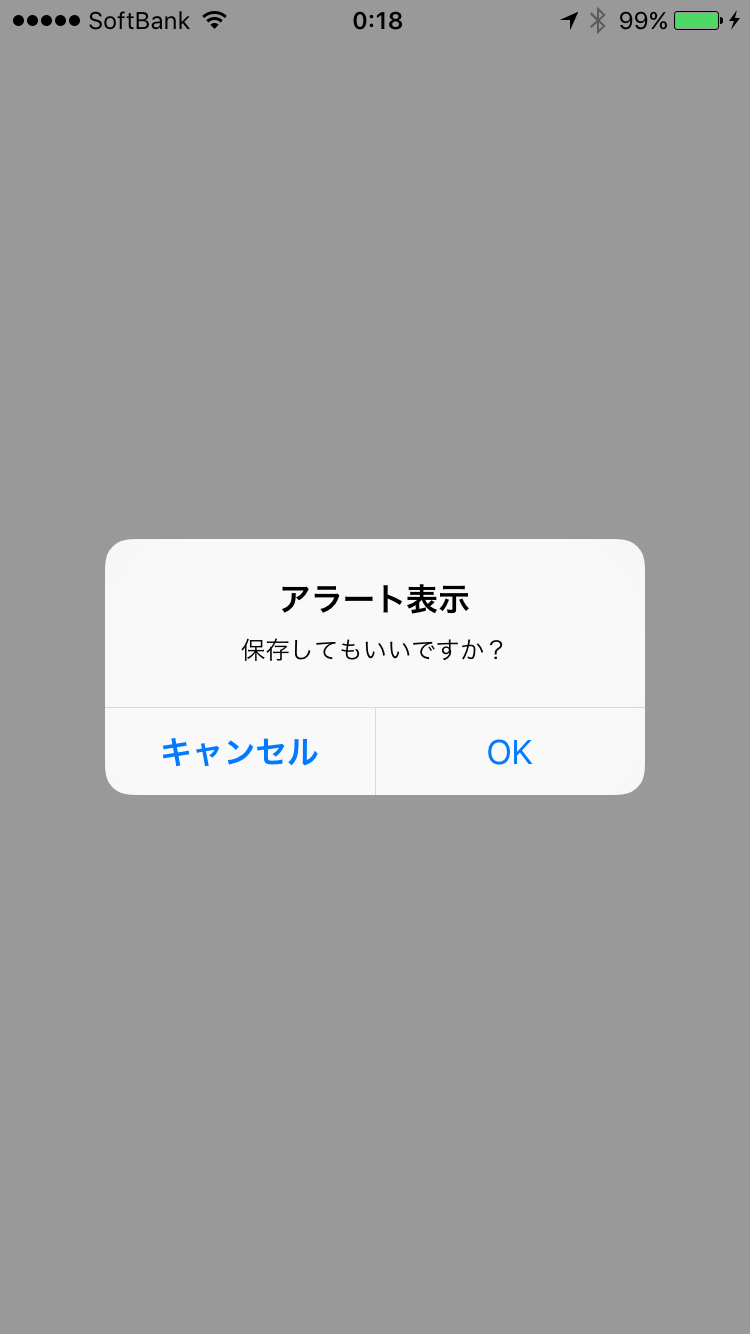 Alert_Disp.png