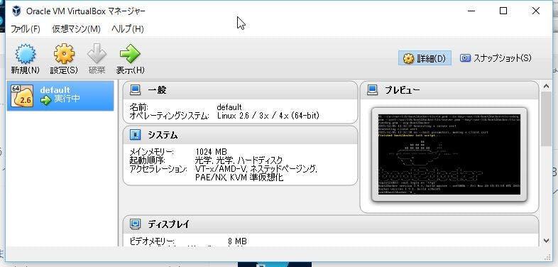 WS000017.JPG