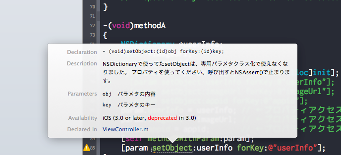 Refector.xcodeproj_—_ViewController.m.png