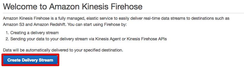 Amazon Kinesis Firehose 2016-10-19 13-43-18.png