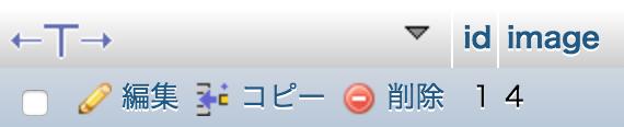 スクリーンショット 2015-12-06 16.56.01.png
