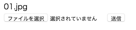 スクリーンショット 2015-12-06 17.01.48.png