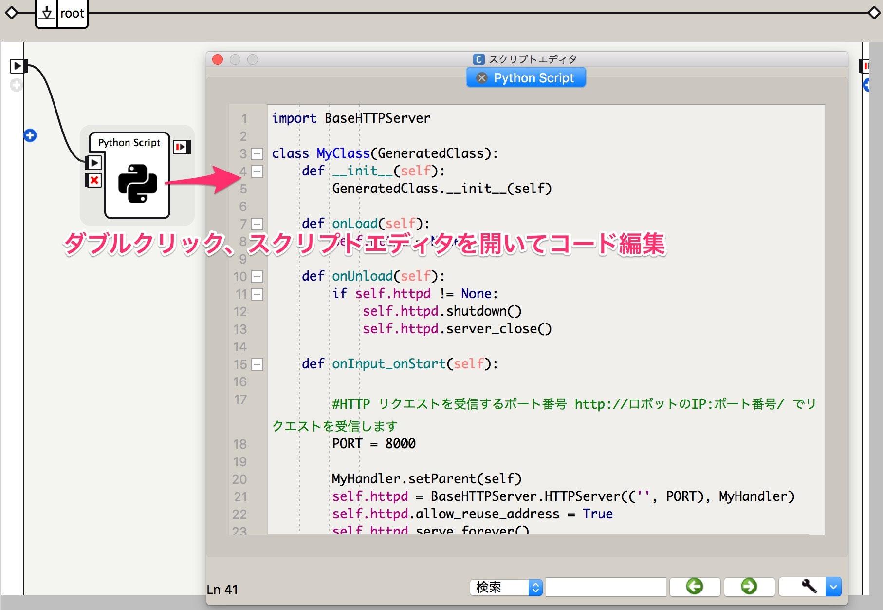 スクリプトエディタ_と_MyWebServer_-_Choregraphe__バーチャルロボットに接続_.jpg