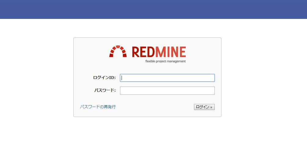 redmine.png