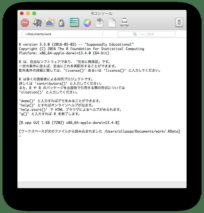 スクリーンショット 2016-07-18 23.37.05.png