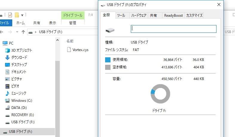 ファイルMove.jpg