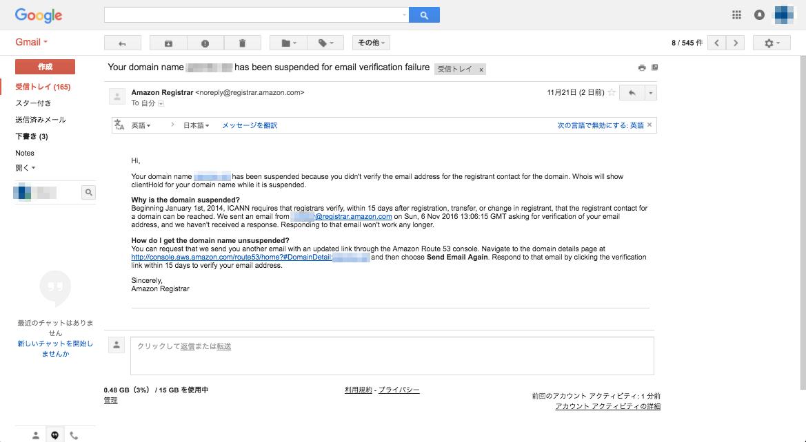 初心者だよ その2】 AWSで無料SSLをやってみた - Qiita