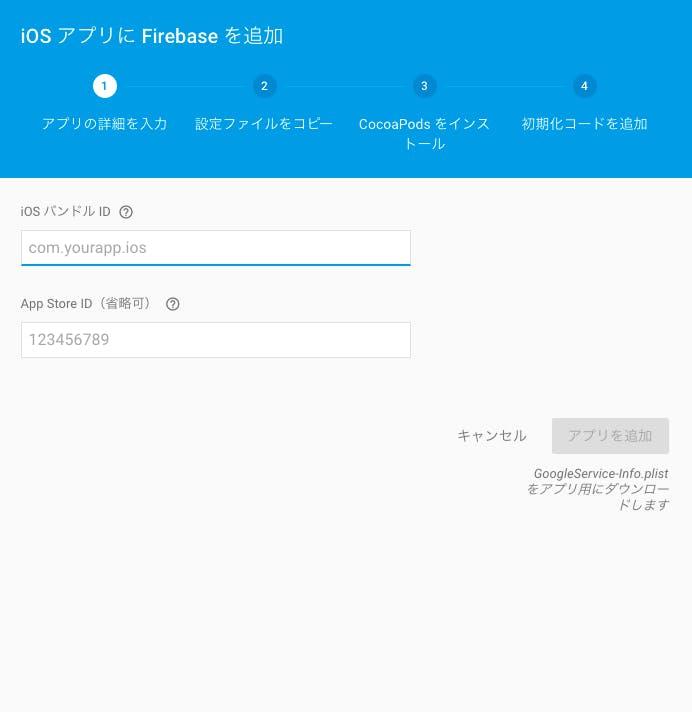 スクリーンショット 2016-05-21 0.44.30.png