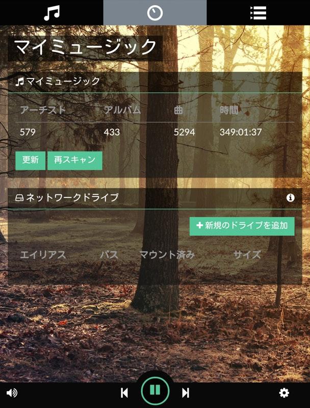 RaspberryPi2-1.jpg