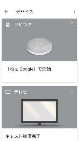 Screenshot_20171214-084224.jpg