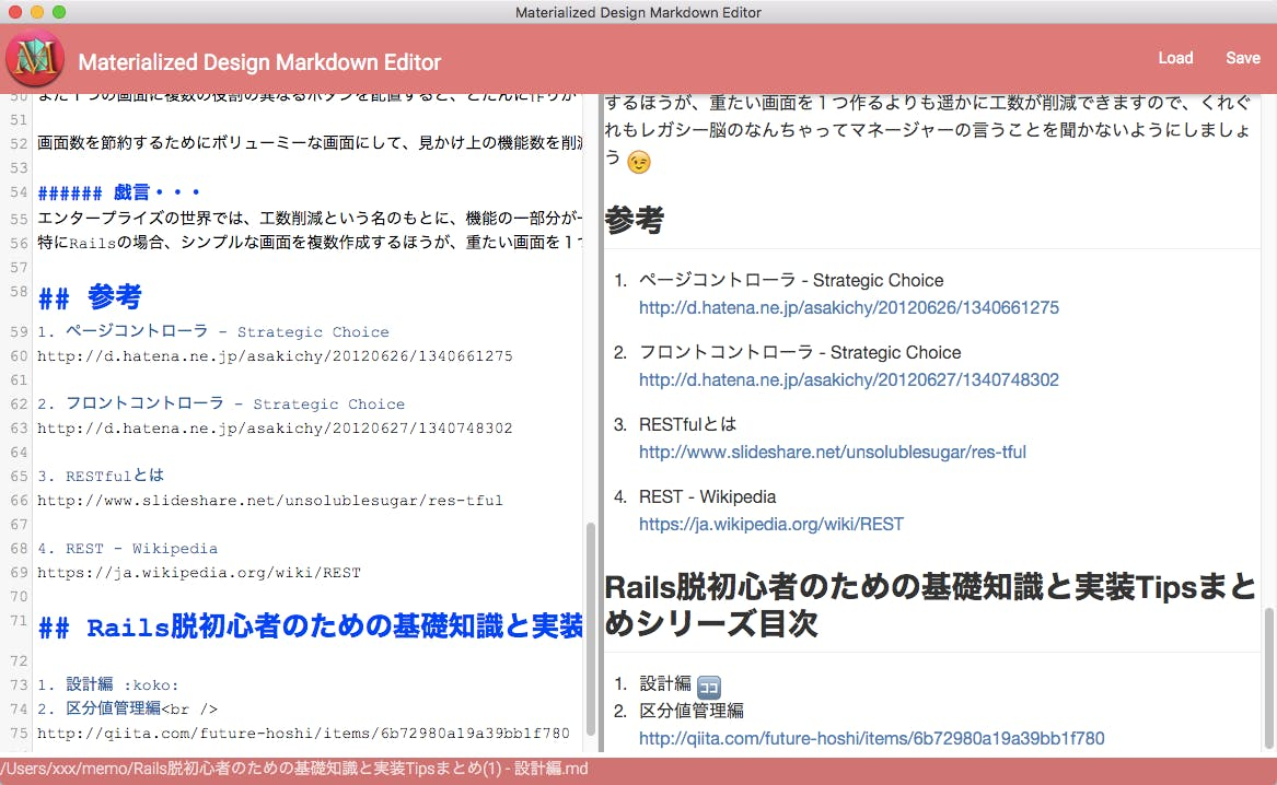 Materialized_Design_Markdown_Editor.png