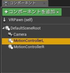 motioncontroller.PNG