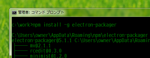 electron-packager