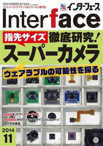 MIF201411l.jpg