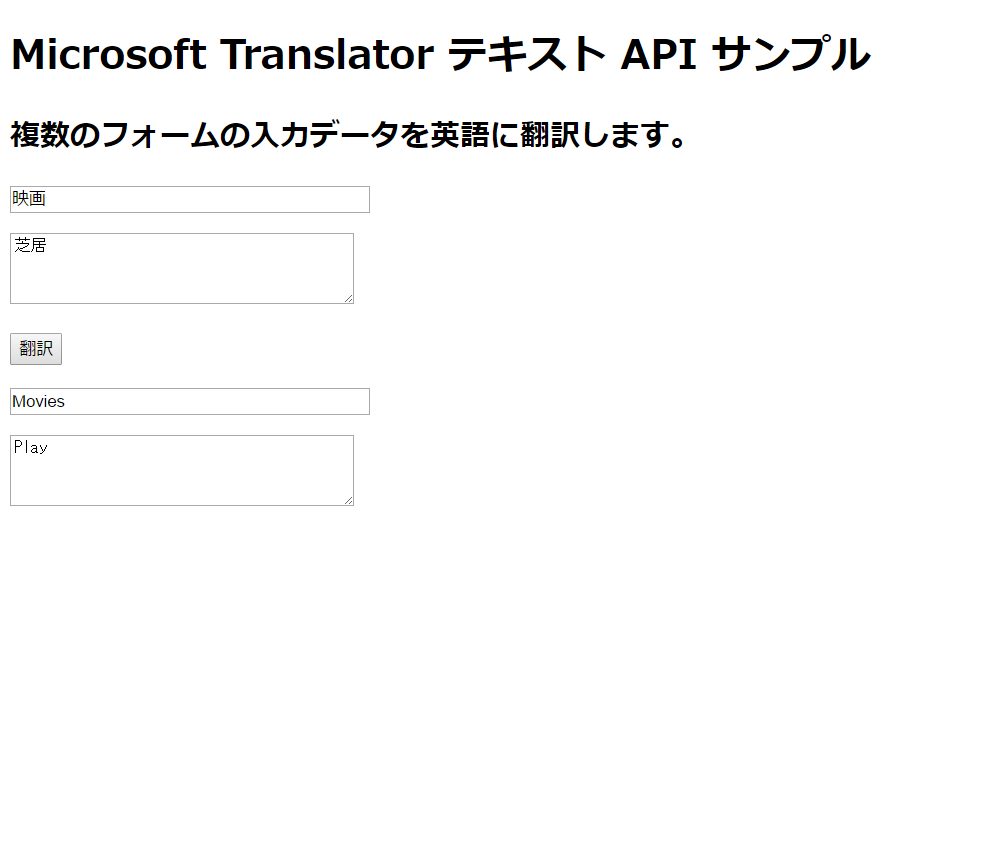 TranslateArray.png