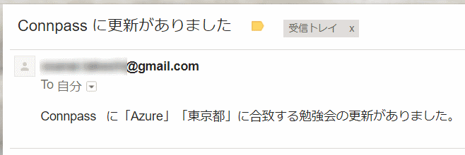mail_from_flow.png