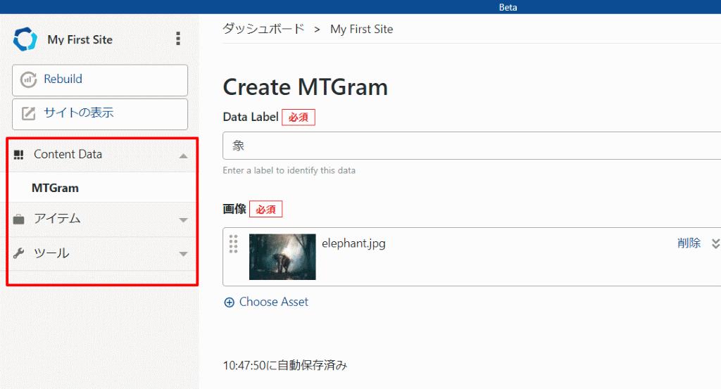 mtgram-09.png