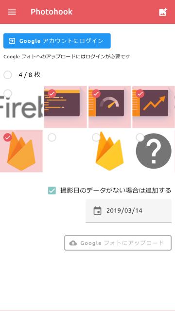 Honeyview_photohook-app.firebaseapp.com__urls_c=BYFxAcGcC4HpYGYEsBOBTARgQ0mgdAOYD2RBANvgMZEC2sA+pCFiEpbAOwYYCMALABMATAE4ArD1hIaWAmkiJUmHGlhkilANYBXcHnAA7AgAJQEGPGTpsuQiXJVaUmXIXgURAdsogFGbUhkAvQ8AB76RqZgUHCK1ip2pBR41HTSsv.png