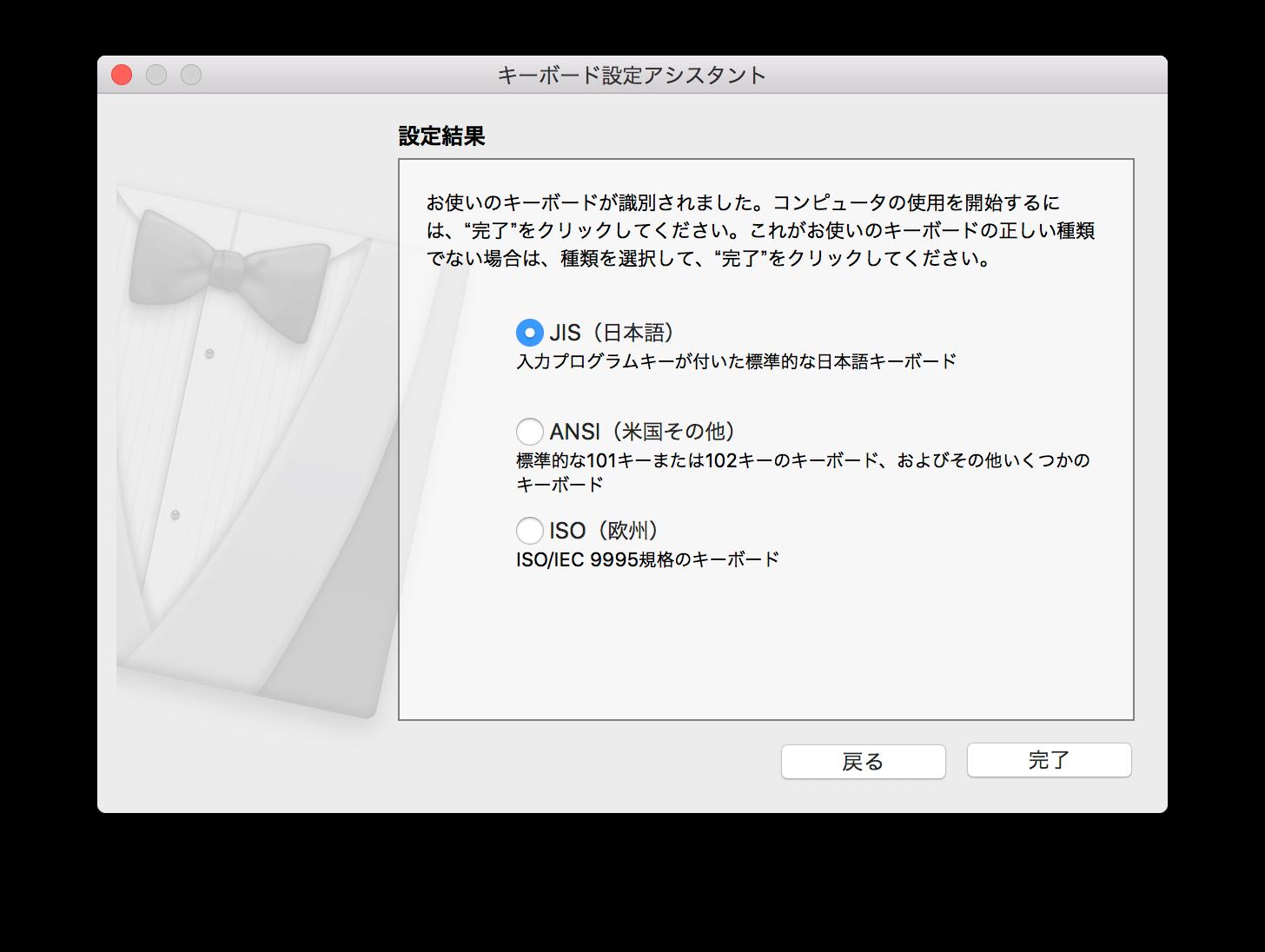 スクリーンショット 2018-05-01 0.34.48.png