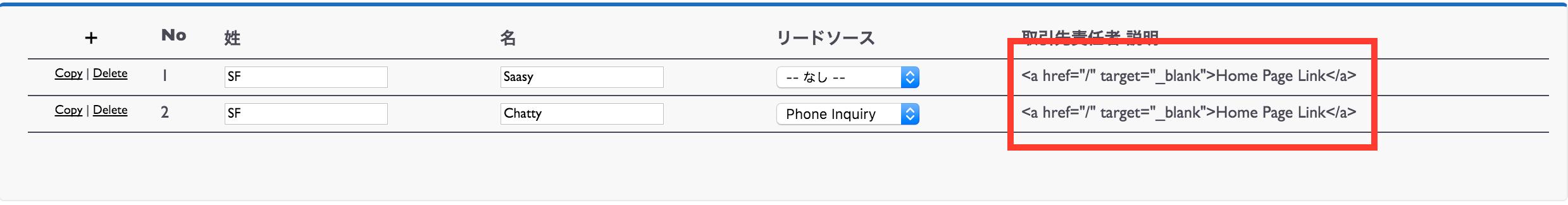 スクリーンショット 2015-12-15 1.51.22.png