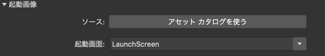 スクリーンショット 2018-09-25 22.57.35.png