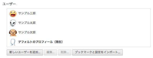 スクリーンショット 2014-08-16 3.32.44.png