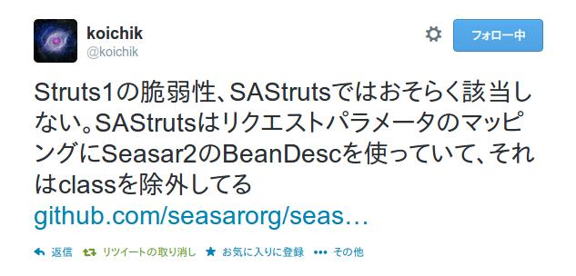 SnapCrab_NoName_2014-4-25_10-58-36_No-00.png