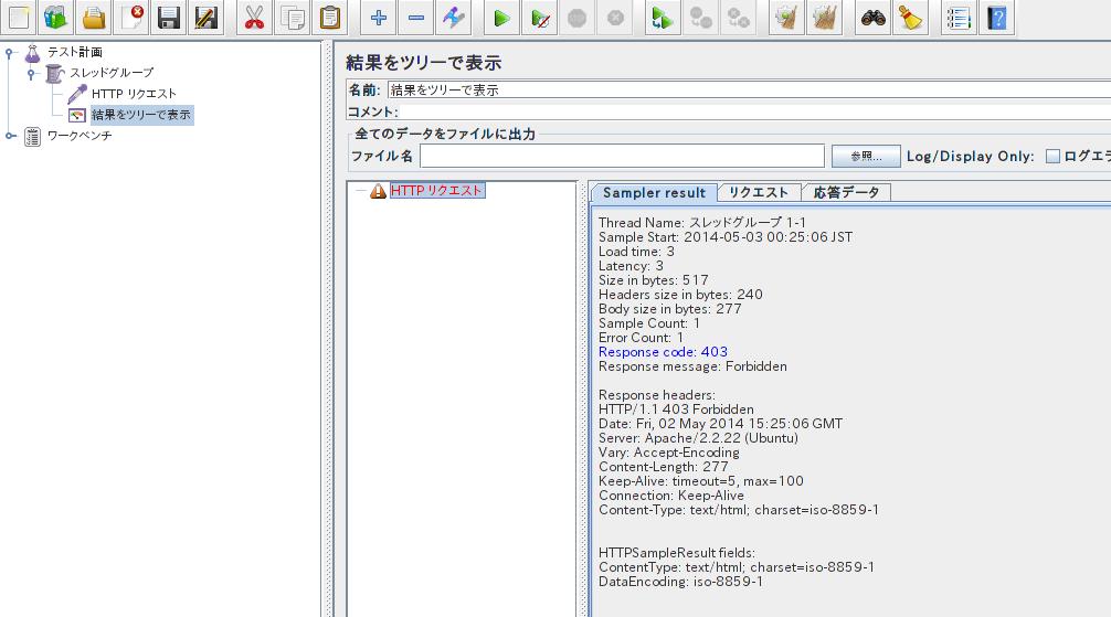 SnapCrab_NoName_2014-5-3_0-25-54_No-00.png