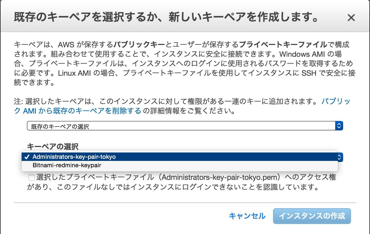 スクリーンショット 2015-07-14 21.08.51.png